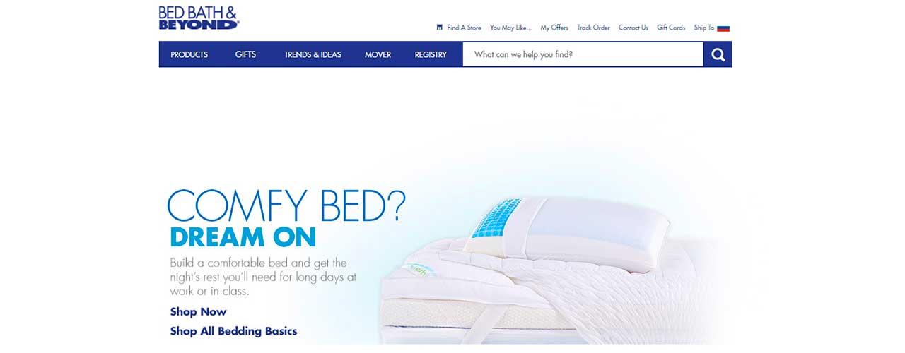 Парсер товаров интернет – магазина Bed Bath & Beyond