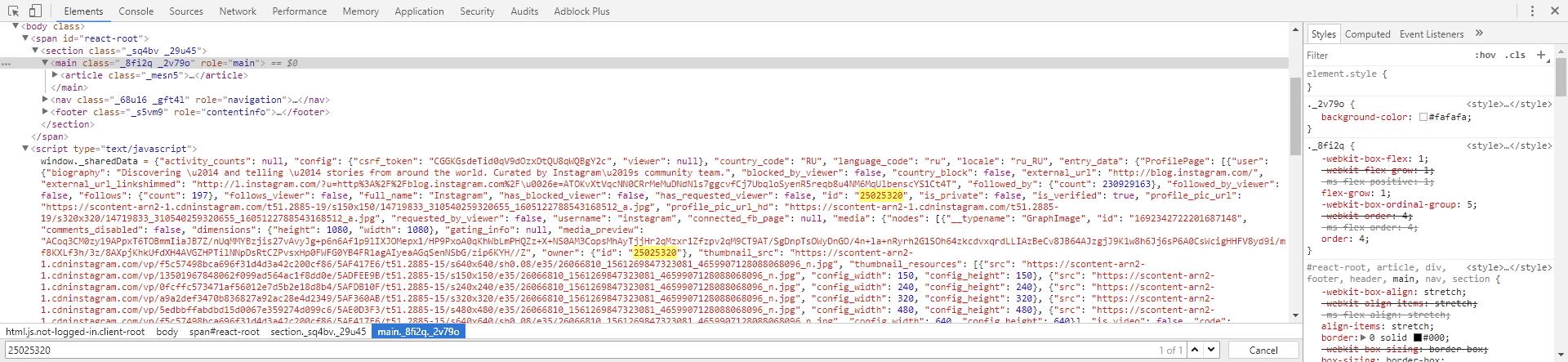 Учимся писать парсеры на примере Instagram: JSON структура с нужными данными
