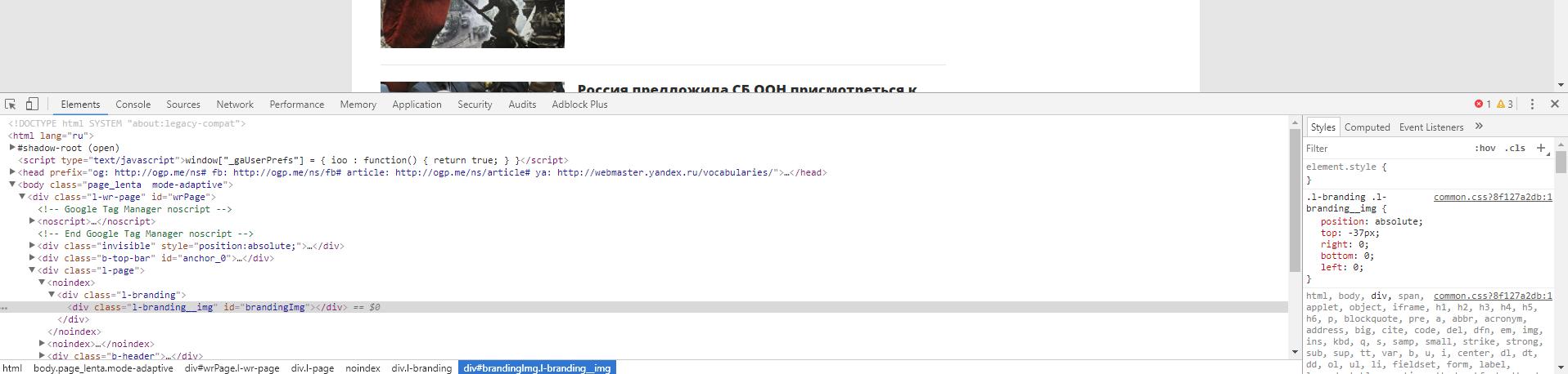 Парсер новостных сайтов: РИА Новости - инструменты для разработчика