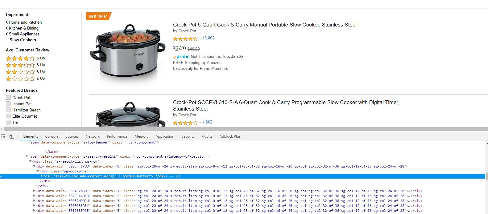 Выбираем листинг товара на Amazon