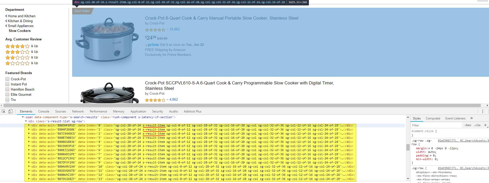 CSS селектор для листингов Amazon